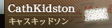 CathKidston